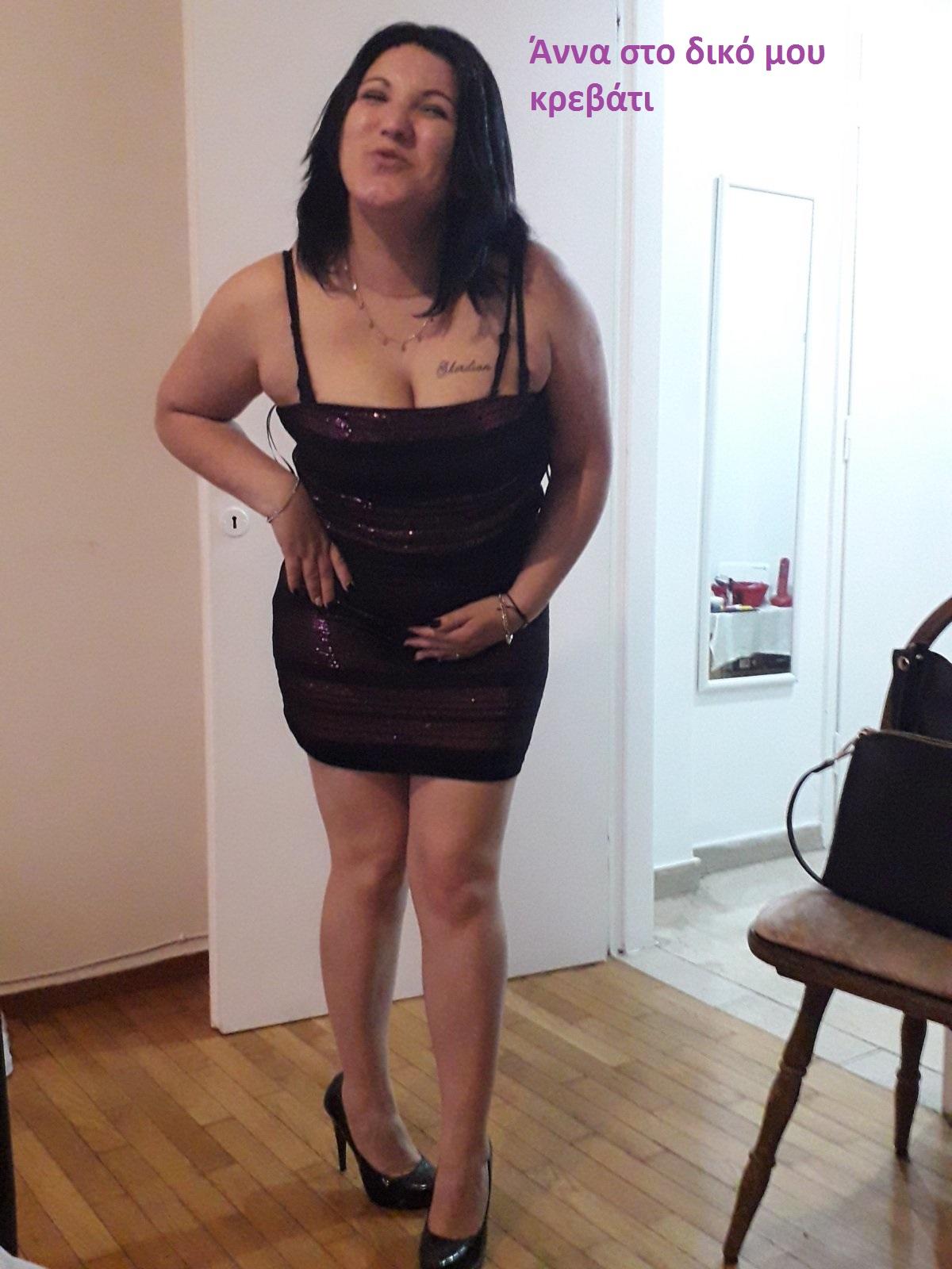 Είμαι μια καυλιάρα 40χρονη και σε περιμένω στο χώρο μου